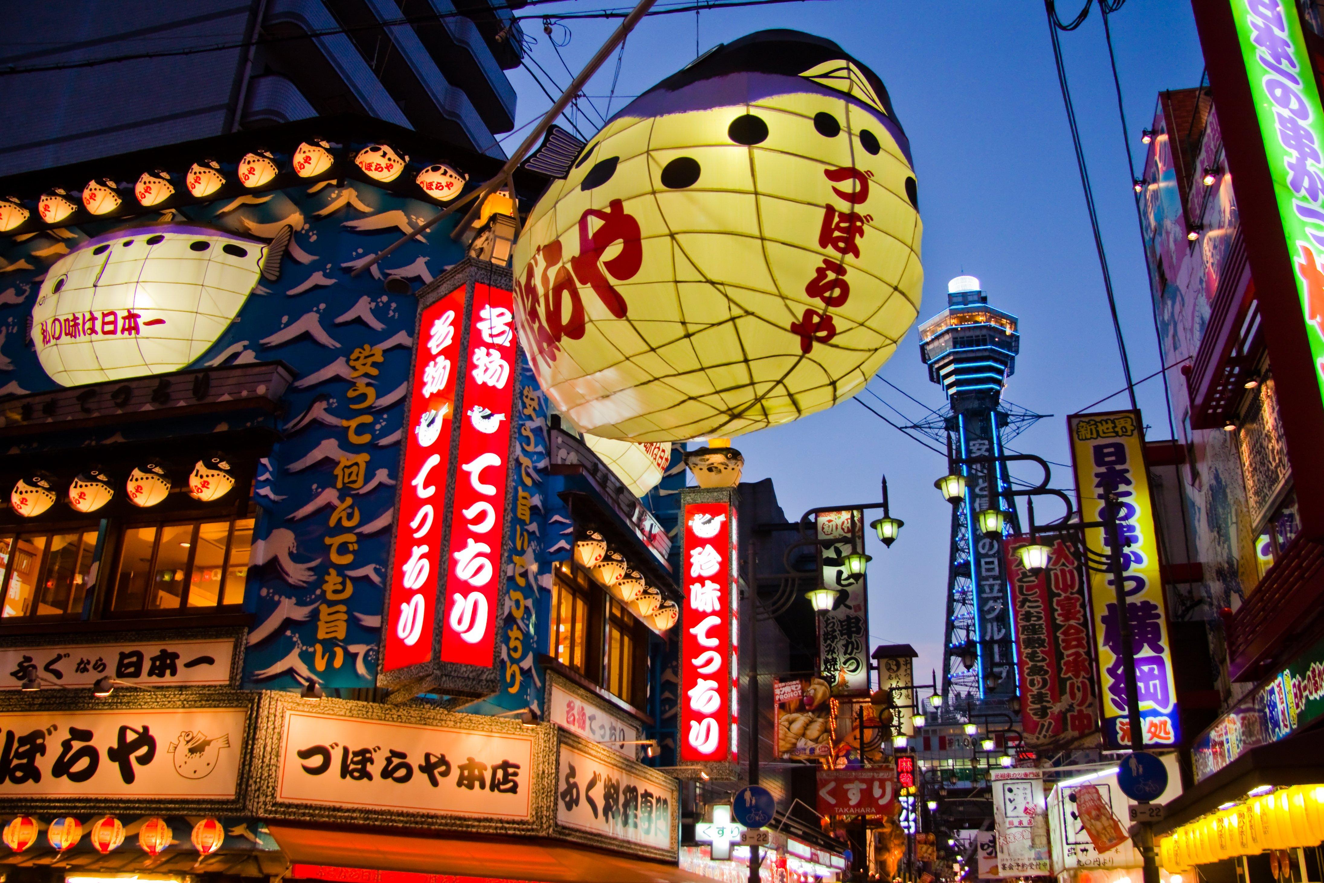 Paysage urbain au Japon